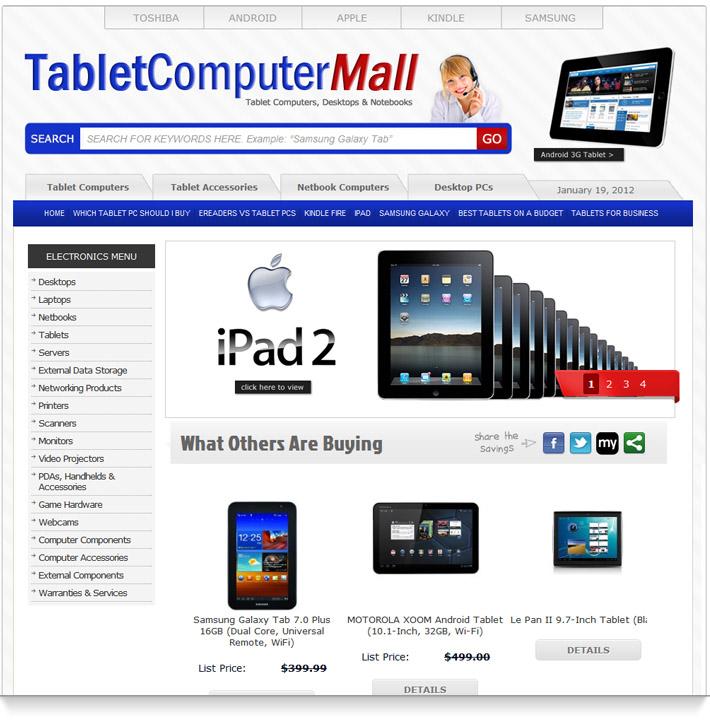 image gallery computer websites